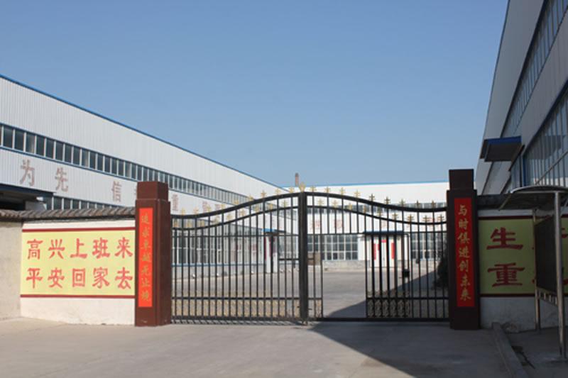 河南强宏镁业科技股份有限公司